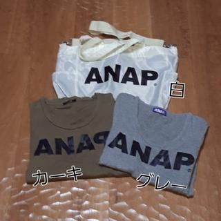アナップ(ANAP)のANAP♡3点セット(Tシャツ(長袖/七分))
