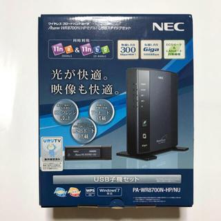 エヌイーシー(NEC)のワイヤレスブロードバンドルーター NEC(PC周辺機器)