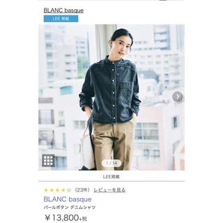 ブランバスク(blanc basque)の⭐︎お値下げ⭐︎【新品タグ付き】blanc basque デニムシャツ(シャツ/ブラウス(長袖/七分))