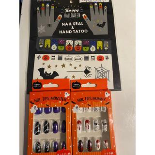 ハロウィン ネイルチップ2箱+ネイルシール&ハンドタトゥーセット(ネイル用品)