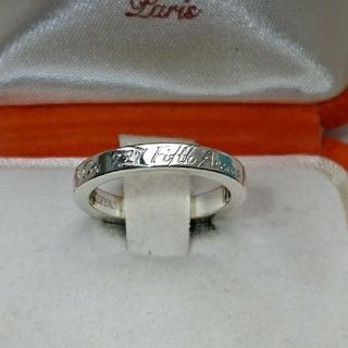 ティファニー(Tiffany & Co.)のティファニー ノーツ ニューヨーク リング 正規品(リング(指輪))