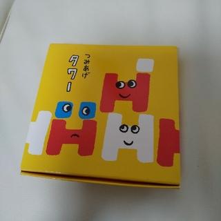 ガッケン(学研)のつみあげタワー(積み木/ブロック)