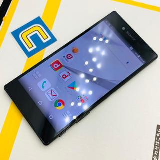 エクスペリア(Xperia)の2-5885 SIMFREE Xperia Z5 Premium SO-03H(スマートフォン本体)