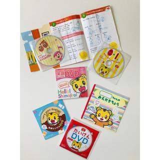 しまじろう CD・DVDサンプル他(キッズ/ファミリー)