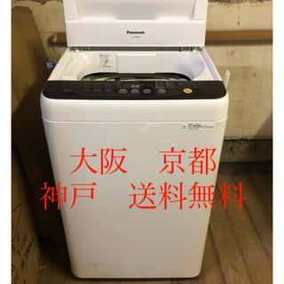 パナソニック(Panasonic)のPanasonic 全自動電気洗濯機  NA-F60PB8   2015年製 (洗濯機)