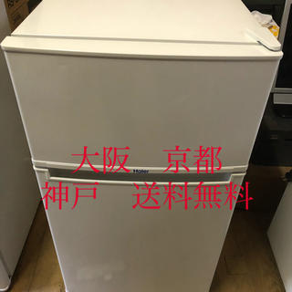 Haier - Haier 冷凍冷蔵庫 JR-N85A    85L   2016年製