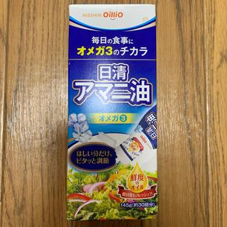 ニッシンショクヒン(日清食品)のアマニ油  145g(その他)