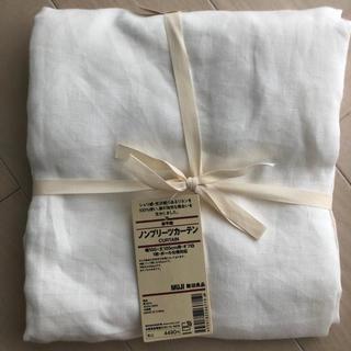 ムジルシリョウヒン(MUJI (無印良品))の無印良品 麻平織ノンプリーツカーテン(カーテン)