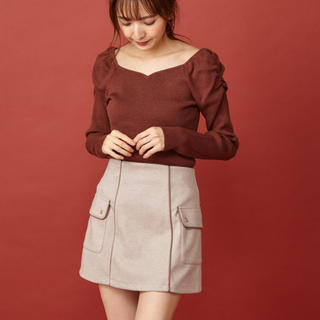 ミーア(MIIA)のMiia パイピング台形スカート ベージュ(ひざ丈スカート)