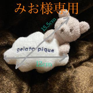 gelato pique - ジェラートピケ スムーズィードリームアニマルBABY ガラガラ