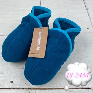 パタゴニア(patagonia)の新品 Patagonia パタゴニア 18-24M フリースルームシューズ(靴下/タイツ)