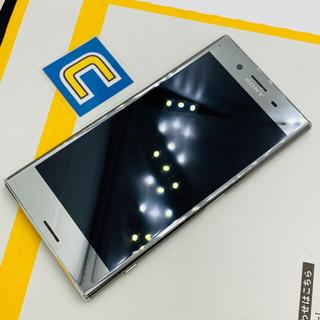 エヌティティドコモ(NTTdocomo)の2-5887 docomo XperiaXZ Premium SO-04J (スマートフォン本体)