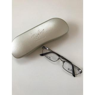 レイバン(Ray-Ban)のレイバン眼鏡(サングラス/メガネ)