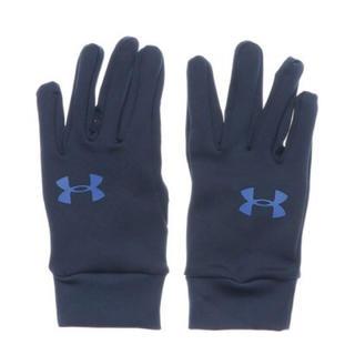 アンダーアーマー(UNDER ARMOUR)の40%オフ アンダーアーマー 手袋 LG ブルー グローブ 防寒 メンズ 冬用(手袋)