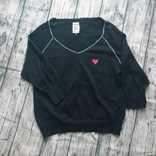 ポールスミス(Paul Smith)のポールスミスの薄手セーター(ニット/セーター)