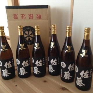 佐藤黒 ★1.8L×6本セット★ 2020年4月瓶詰(焼酎)