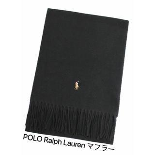 ポロラルフローレン(POLO RALPH LAUREN)のRalph Lauren ラルフローレン マフラー(マフラー)