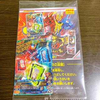 バンダイ(BANDAI)のガンバライジング カード(その他)