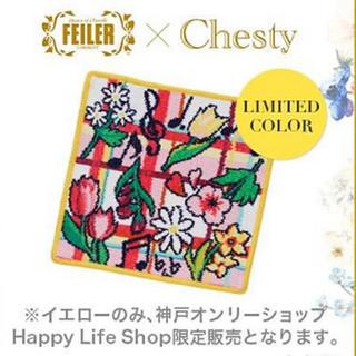 チェスティ(Chesty)のフラワーメロディーハンカチ FEILER×chesty 限定色(ハンカチ)