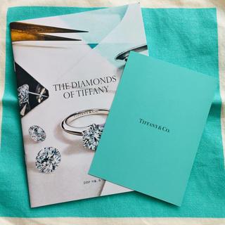ティファニー(Tiffany & Co.)のティファニー ダイヤモンド パンフレット(アート/エンタメ)