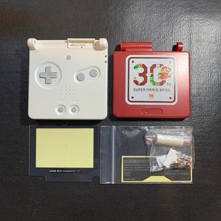 ゲームボーイアドバンス(ゲームボーイアドバンス)のGBASP ゲームボーイアドバンスSP 外装 シェル セット レッド×ホワイト(その他)