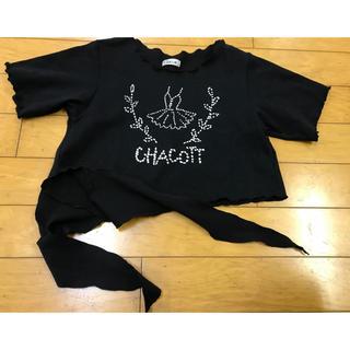 チャコット(CHACOTT)のチャコット ☆Tシャツ(ダンス/バレエ)