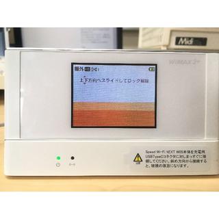 au - UQ WiMAX2+ Speed Wi-Fi &W05のクレードルセット!