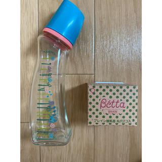 ベッタ(VETTA)のbetta 哺乳瓶(哺乳ビン)