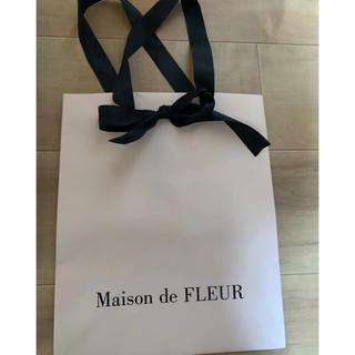 メゾンドフルール(Maison de FLEUR)のメゾンドフルール ショッパー ショップ袋(ショップ袋)