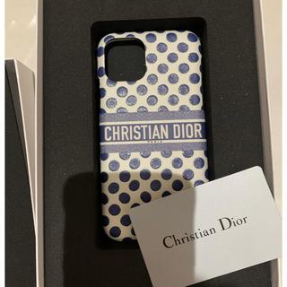 ディオール(Dior)のレア! ディオール Dior iPhone 11 Pro ケース 日本限定(iPhoneケース)