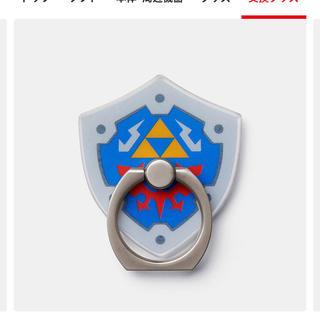 ニンテンドウ(任天堂)のゼルダの伝説 スマホ スマートフォン リング ニンテンドーストア 限定(その他)