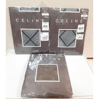 セリーヌ(celine)の新品 CELINE 3足セット(タイツ/ストッキング)