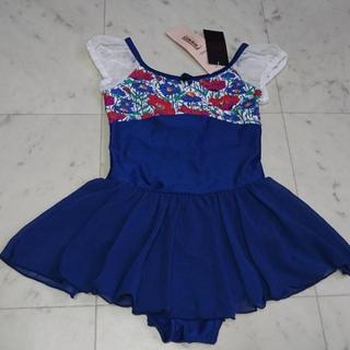 CHACOTT - 新品 チャコット FREED レオタード スカート付 120 ブルー パフ