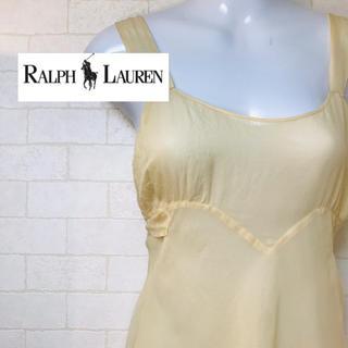 ラルフローレン(Ralph Lauren)のラルフローレン シルク キャミベスト(ベスト/ジレ)