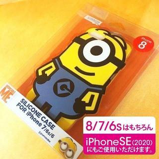 ミニオン(ミニオン)の特価 ミニオンズ iPhoneSE2/8/7/6s/6 シリコンケース(iPhoneケース)