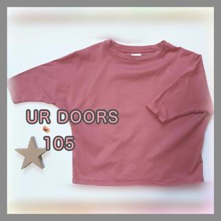 ドアーズ(DOORS / URBAN RESEARCH)の【アーバンリサーチ ドアーズ】【105】【used品】7分袖ドルマントップス(Tシャツ/カットソー)