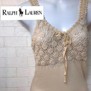 ラルフローレン(Ralph Lauren)の新品タグ付き ラルフローレン  シルク入り タンクトップ(タンクトップ)