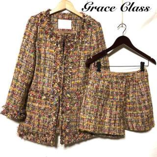 GRACE CONTINENTAL - GRACE CLASSグレースクラス 仏製生地 ビジュー付ツイード セットアップ