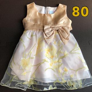 キャサリンコテージ(Catherine Cottage)のキャサリンコテージ オーガンジー プリンセスドレス ワンピース 80(セレモニードレス/スーツ)
