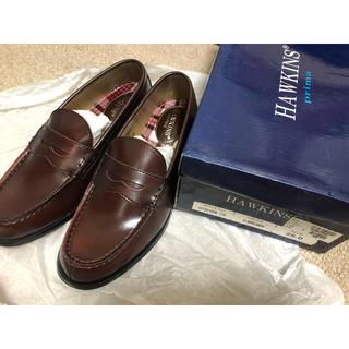 ホーキンス(HAWKINS)のHAWKINS 茶色 ローファー 25cm(ローファー/革靴)