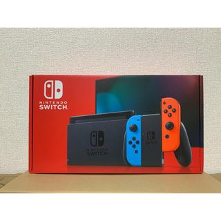 ニンテンドースイッチ(Nintendo Switch)の新品未開封 送料無料 Switch 任天堂スイッチ 本体 ネオンカラー(家庭用ゲーム機本体)