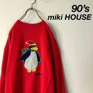 ミキハウス(mikihouse)の90's miki HOUSE ペンギン刺繍 デザイン良過ぎ スウェット(スウェット)
