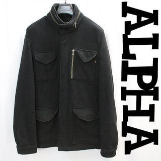 alpha - アルファ 総裏起毛ボア!肉厚防寒M-65ニットジャケットLミリタリージャケット