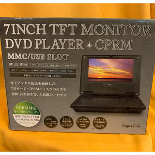 7インチDVDプレーヤー CPRM対応  MMC/USB SLOT ゆうき様専用(DVDプレーヤー)