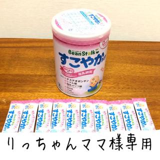 オオツカセイヤク(大塚製薬)のビーンスターク すこやか 大缶800g &ミニスティック10本(その他)