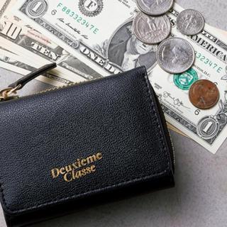 ドゥーズィエムクラス(DEUXIEME CLASSE)の3つ折りコンパクト財布(財布)