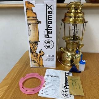 ペトロマックス(Petromax)の【78】ペトロマックス Petromax HK500 高圧ランタン ブラス(ライト/ランタン)