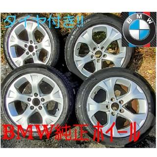 ビーエムダブリュー(BMW)のミシュラン タイヤ バリ山4本 BMW X1 E84純正 ホイール(タイヤ・ホイールセット)