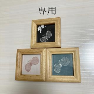 ミナペルホネン(mina perhonen)のミナペルホネン(生地/糸)
