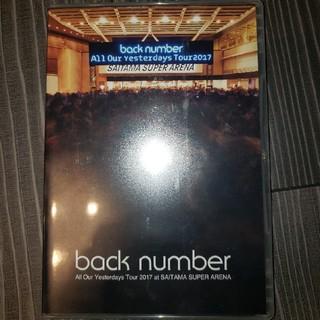 バックナンバー(BACK NUMBER)のback number LIVE DVD(ポップス/ロック(邦楽))